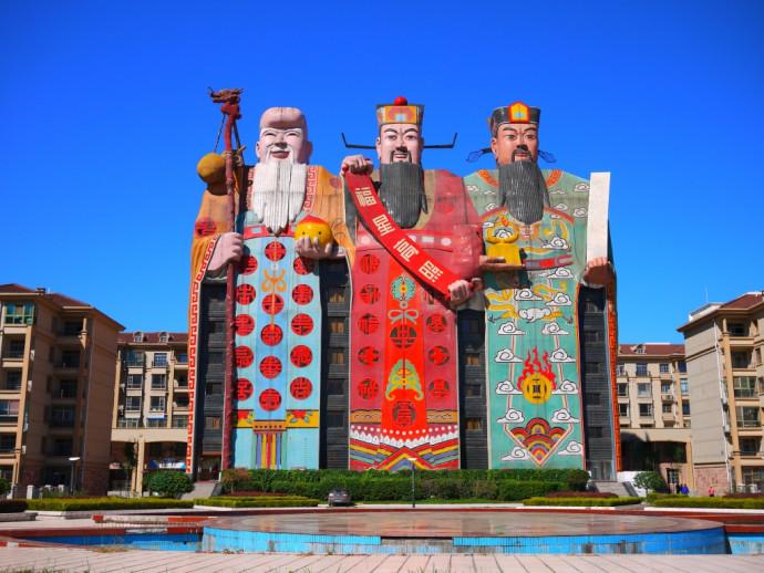 dioses Fu, Lu y Shou que simbolizan la fortuna, la prosperidad y la longevidad
